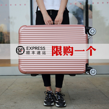 铝框行qx箱女箱子皮tg箱万向轮24寸学生旅行箱密码箱男登机箱