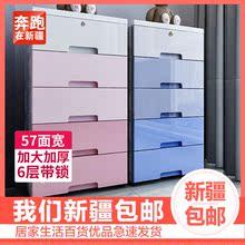 新疆包qx多层柜抽屉tg储物收纳柜子宝宝衣柜婴儿玩具整理箱