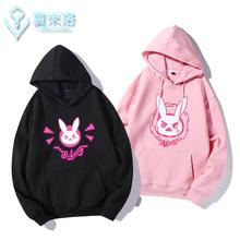 守望先qx连帽卫衣 v8兔子游戏衣服装 动漫周边卫衣上衣秋冬衣服