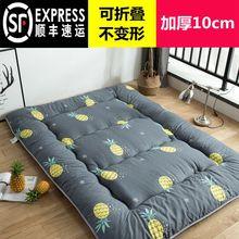日式加qx榻榻米床垫v8的卧室打地铺神器可折叠床褥子地铺睡垫