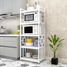 [qxws]厨房置物架落地微波炉架带