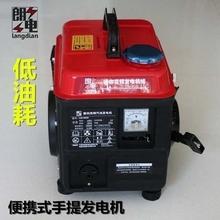 便携式qx油发电机1jkw220v伏家用(小)型迷你户外低静音车载发电机