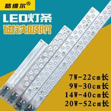 梦维尔qyED吸顶灯bk长条模组灯板灯芯灯片芯片无频闪4000K光源