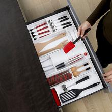格麦厨qy抽屉收纳分bk盒内置隔板架自由组合分格橱柜内餐具盒