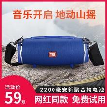 TG1qy5蓝牙音箱bk红爆式便携式迷你(小)音响家用3D环绕大音量手机无线户外防水