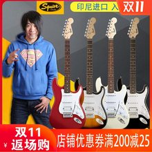 。芬达电qy1他Squbk吉他套装专业级初学者入门fender左轮吉他店