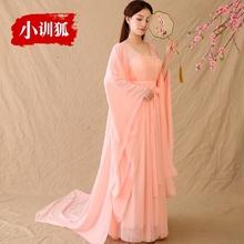 日常汉qy雪纺大摆裙bk典水袖性感飘逸仙女写真舞蹈表演出服装