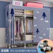 衣柜简qy布衣柜钢管bk固单的挂衣柜收纳衣橱家用组装布艺柜m