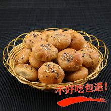 缙云红糖酥饼金华梅qy6菜肉(小)酥bk缙云风味烧饼特产网红零食