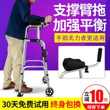 助行器qy脚老的助步bk站立架拐杖棍残疾的辅助行走器下肢训练