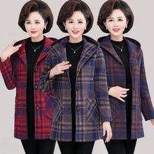 毛呢外qy中老年女装bk加绒加厚呢子大衣中年的格子连帽