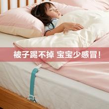 神器夹qy秋冬宝宝宝bk被固定夹调节被子四季舒适