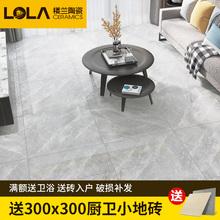 楼兰瓷qy 800xbk地砖全抛釉卧室房间瓷砖防滑耐磨