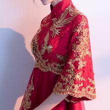 孕妇敬qy服新娘20bk式结婚高腰遮肚子大码中式结婚礼服酒红色女