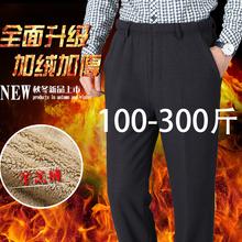 超大号qy季胖男裤子bw厚爸爸特大码爷爷肥佬棉裤老头中老年的