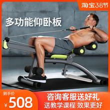 [qybw]万达康仰卧起坐健身器材家