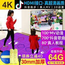 舞状元qy线双的HDsd视接口跳舞机家用体感电脑两用跑步毯