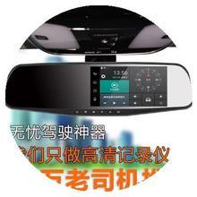 201qy式宝骏73sd载行车记录仪GPS导航手机支架防滑垫内饰用品