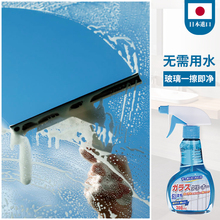 日本进qyKyowajj强力去污浴室擦玻璃水擦窗液清洗剂