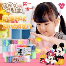 迪士尼qy品宝宝手工kx土套装玩具diy软陶3d彩 24色36橡皮
