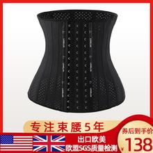 LOVqyLLIN束yc收腹夏季薄式塑型衣健身绑带神器产后塑腰带