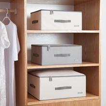 布艺拉qy收纳箱可折ol盒子牛津布储物盒(小)号放衣服的箱子学生