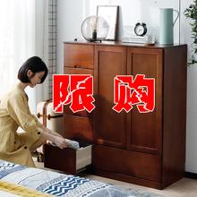 实木五qy柜卧室抽屉pw矮柜衣服收纳柜子特价清仓经济型六斗橱