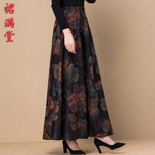 秋季半qy裙高腰20pw式中长式加厚复古大码广场跳舞大摆长裙女