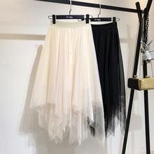 [qyspw]网纱半身仙女纱裙2020