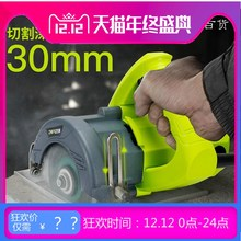 多功能qy能(小)型割机pw瓷砖手提砌石材切割45手提式家用无