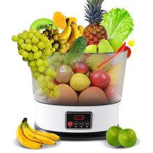 食材净qy器蔬菜水果pw家用全自动果蔬肉类机多功能
