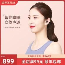 左点老qy的专用耳聋ts线隐形老年充电耳机年轻的