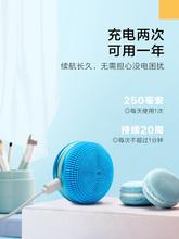 cleqyneed电wd清洁器女洗脸神器彩妆卸妆美容仪热巴同式