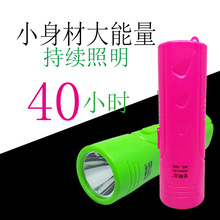 充电锂qy迷你家用(小)st 紫光灯验钞超亮强光老的宝宝便携包邮