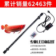 鱼缸灯LED潜水灯照明防水灯led水qy15箱七彩st鱼鹦鹉节能灯