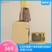 gotqyip行李箱zp20寸箱子网红ins新式潮轻便24拉杆登机旅行箱