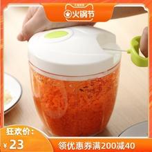 手动绞qz机饺子馅碎kj用手拉式蒜泥碎菜搅拌器切菜器辣椒料理