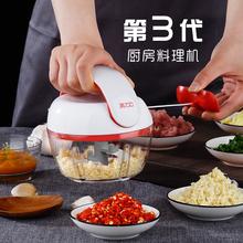 绞肉机qz用手动搅拌kj馅碎菜机家用手拉式切辣椒(小)型绞菜神器
