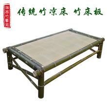 新中式qz具竹茶桌手kj床竹桌椅午休床传统双的单的床躺椅