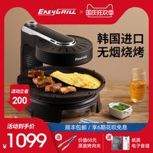 EasqzGrillkj装进口电烧烤炉家用无烟旋转烤盘商用烤串烤肉锅
