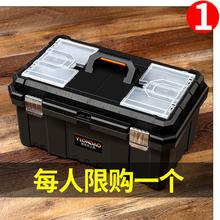 五金工qz箱收纳盒电kj能维修车载工业级整理箱手提式大号家用