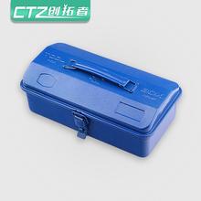 工具箱qz功能储物维kj式车载家用(小)号大号加厚铁皮收纳盒金属