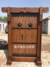 老榆木qz式别墅进户dc门庭院定制仿古大门古典餐饮大门