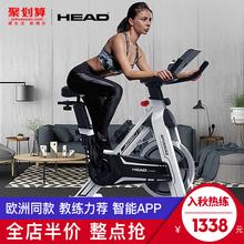 抢HEqzD海德健身dc用健身房 静音室内健身器材脚踏车