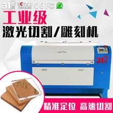 31度qz激光切割机dc皮革木板激光打标雕刻机(小)型全自动刻字机