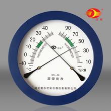 沈拓 qz度计 湿度dc针温湿度计 婴儿 室内 家用WS-A6