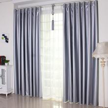 窗帘加厚卧室客qz简易隔热防ry孔安装成品出租房遮阳全遮光布