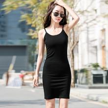 春装2qz20式女吊ry裙内搭打底紧身性感黑色包裙夏中长式背心裙