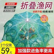 钓多多qz59元2个ry鱼虾笼渔网渔具抓鱼虾神器德丝特