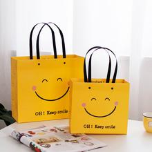 微笑手qz袋笑脸商务gu袋服装礼品礼物包装女王节纸袋简约节庆